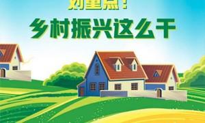 2021中国国际肉类产业周今日在青岛启幕